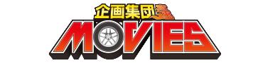 企画集団音速MOVIES株式会社 ロゴ画像