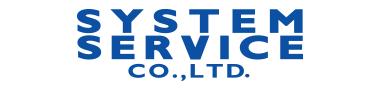 システムサービス株式会社 ロゴ画像