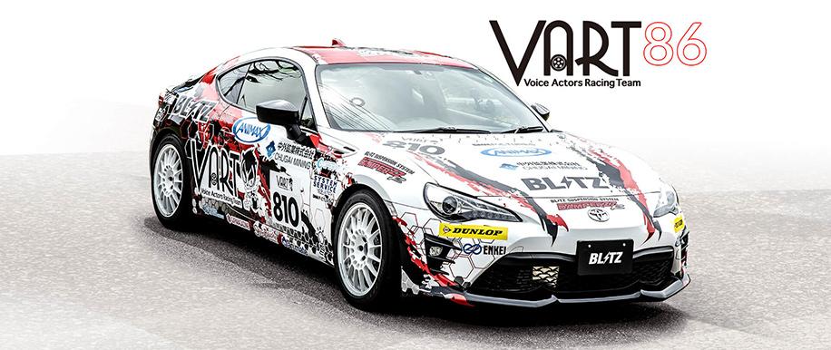 VART86 画像