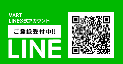 LINE公式アカウント バナー画像