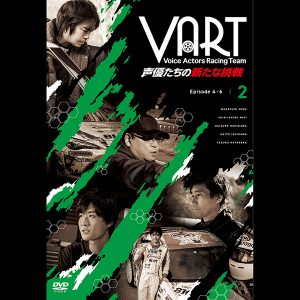 VART -声優たちの新たな挑戦- DVD2巻 サムネイル