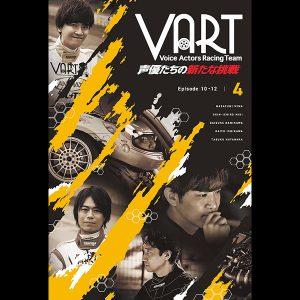 VART -声優たちの新たな挑戦- DVD4巻 サムネイル画像