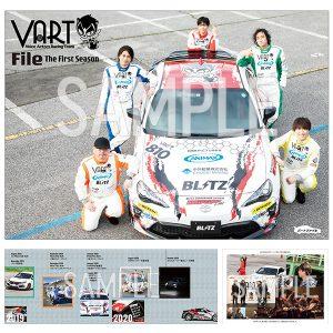 VART File Season1 イメージ写真