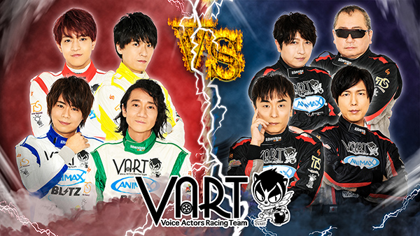 VART-声優たちの新たな挑戦-season2- キービジュアル