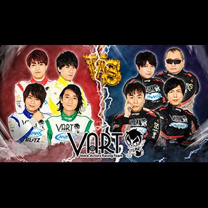 VART-声優たちの新たな挑戦-season2- キービジュアル サムネ