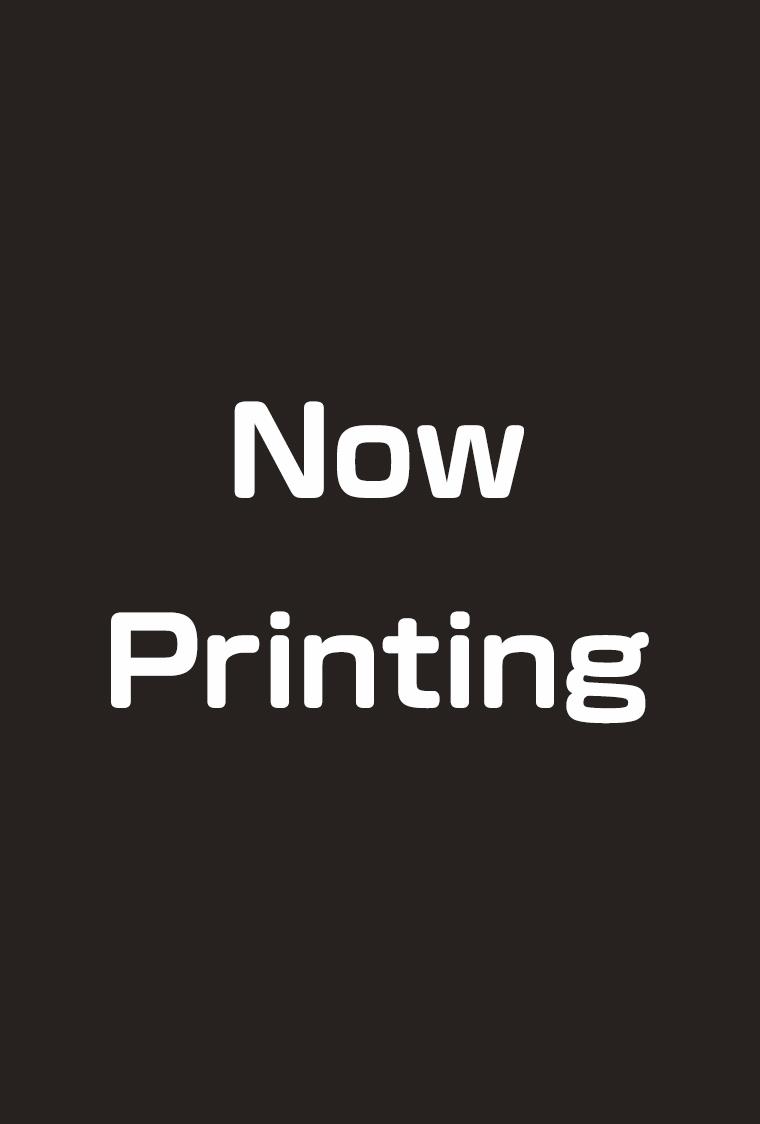 Now Printing 画像