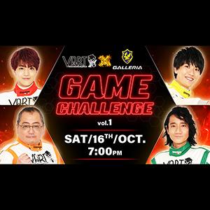 VART GALLERIA GAME CHALLENGE Vol.1 サムネイル