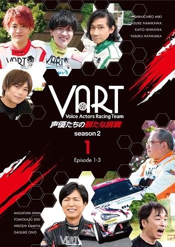 【DVD】VART~声優たちの新たな挑戦~ season2 第1巻 画像