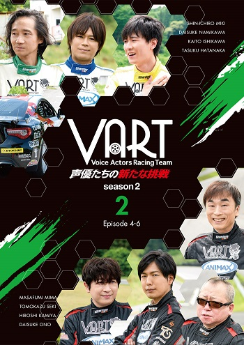 【DVD】VART~声優たちの新たな挑戦~ season2 第2巻 画像